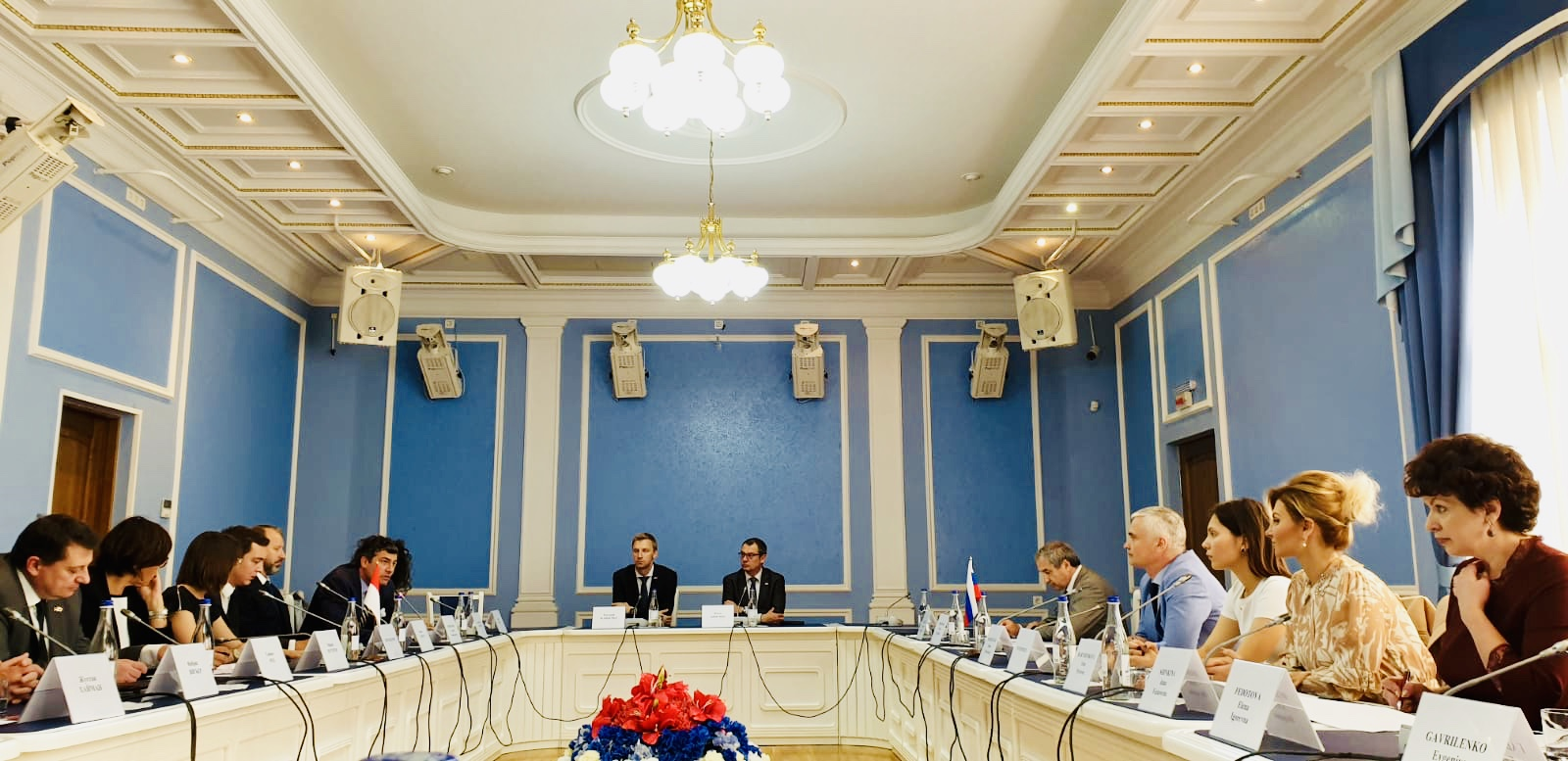 Trade Mission to Rostov-sur-le-Don : Russia in a new light